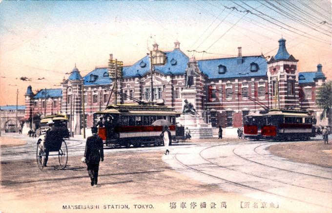 Manseibashi Station, c. 1910.
