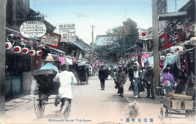 Motomachi Street, Yokohama, c. 1910.