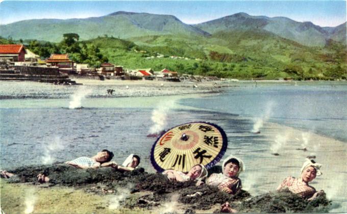 Mud bathers, Beppu, c. 1930.