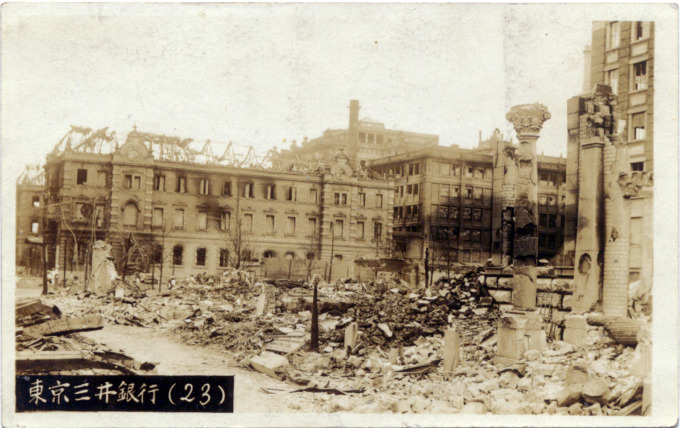 The Mitsui Bank, destroyed in the 1923 Great Kanto earthquake.