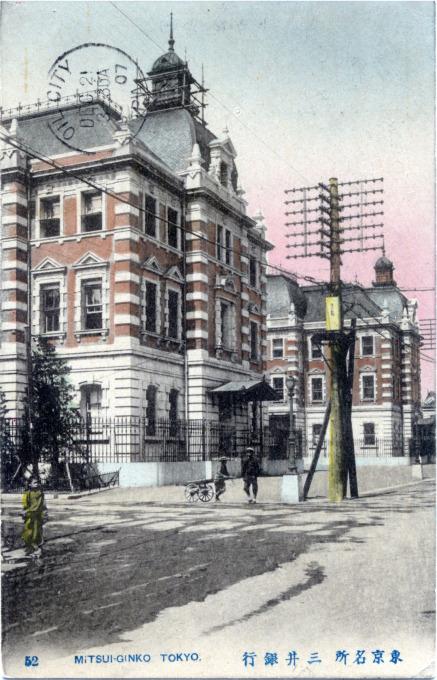 The Mitsui Bank, Nihonbashi,1907.