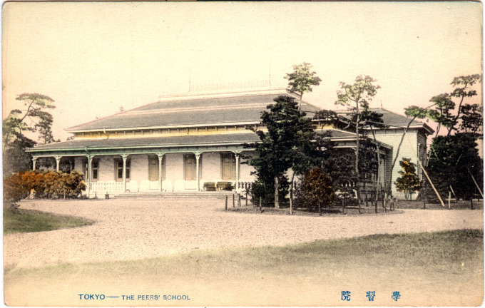 The Peers' School, Tokyo, c. 1910.