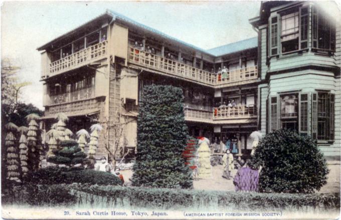 Sarah Curtis Home, Tokyo, c. 1910.