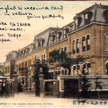Tokyo Higher Industrial School, 1907.
