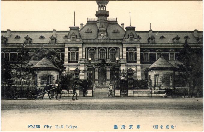 Tokyo City Hall, c. 1910.