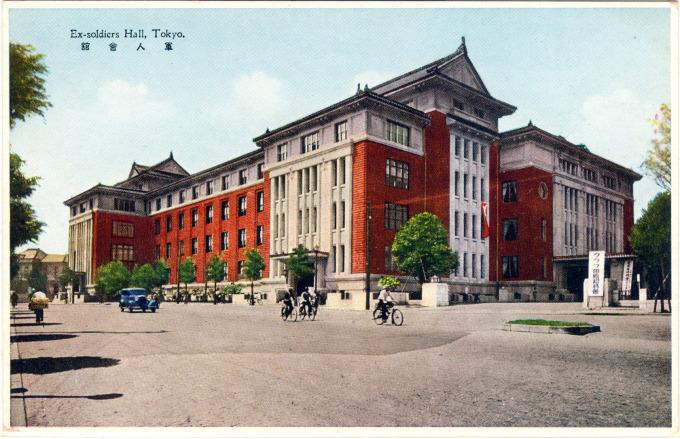 Ex-Soldiers Hall, Tokyo, c. 1935.