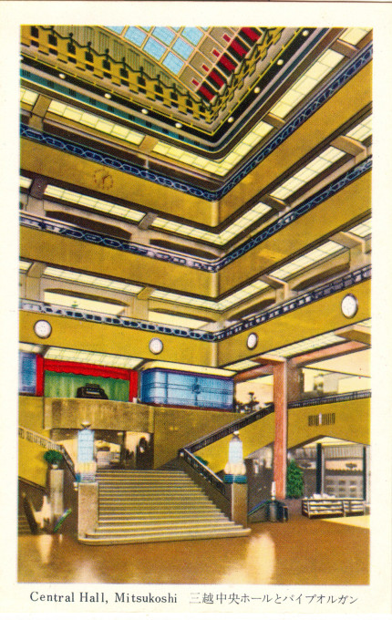 Mitsukoshi department store, center court, c. 1960.