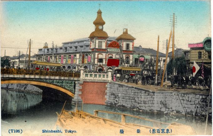 Shimbashi Bridge, Tokyo, c. 1910.