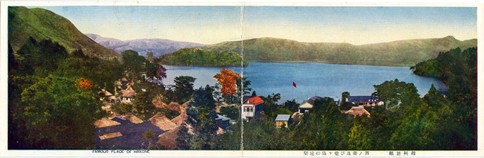 Lake Ashi (Lake Hakone) summer homes, c. 1940.