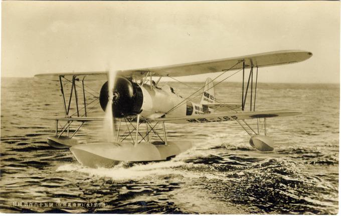 "Nakajima E8N, ""Dave"", c. 1935-40."