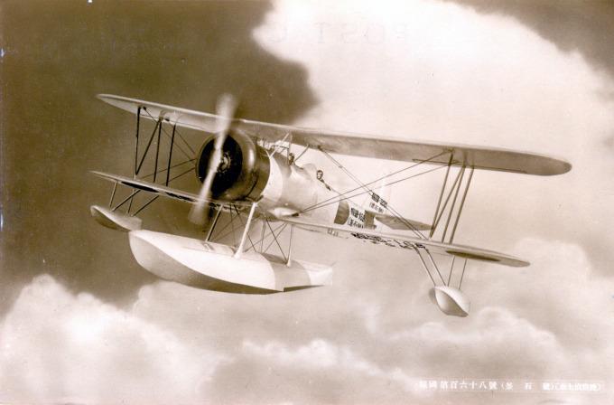 Nakajima E8N, c. 1935-40.