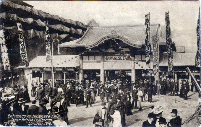 Entrance to the Japanese Fair, Japan-British Exhibition, London, 1910.