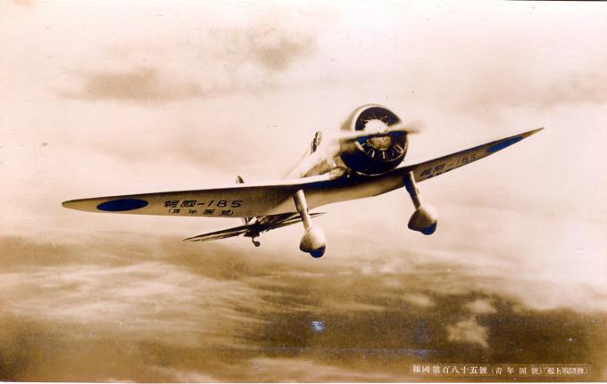 """Nakajima Ki-27, """"Nate"""", 1936-1945."""