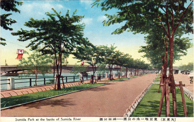 Sumida Park at Kototoi-bashi, c. 1930, near the site of the old Yaomatsu restaurant at Makurabashi. The Kototoi bridge and renovated park were post-earthquake public works projects.