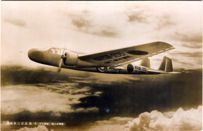 """Mitsubishi G3M, """"Nell"""", 1935-1945."""