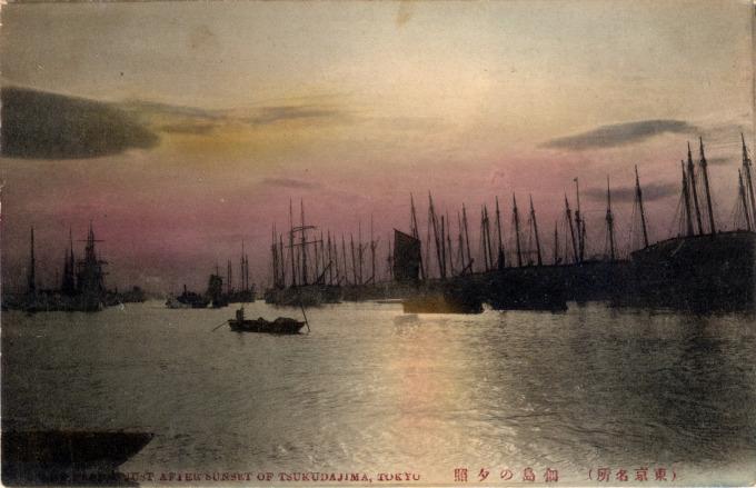 Just after sunset, Tsukudajima, Tokyo, c. 1900.