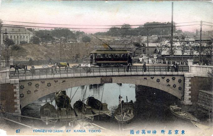 Yorozuyobashi (Bridge), Tokyo, c. 1910.
