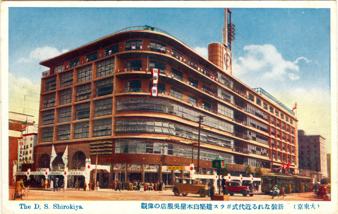 The grand re-opening of Shirokiya department store in 1933.