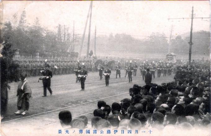 State funeral of Prince Itō Hirobumi, 1909.