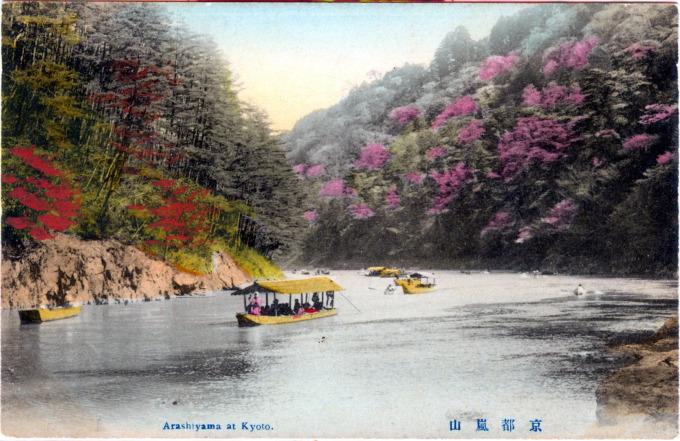 Arashiyama at Kyoto, c. 1910.