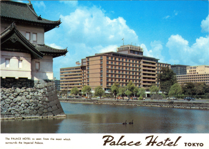 Palace Hotel, Tokyo, c. 1965. Viewed from the Imperial Palace moat.