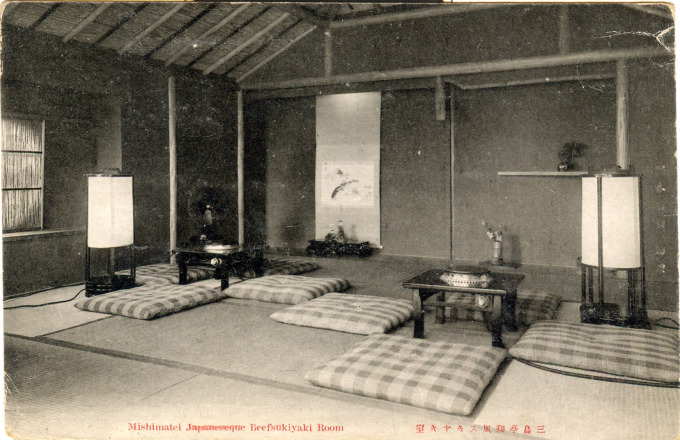 Mishimatei Sukiyaki Restaurant, Kyoto, c. 1910.