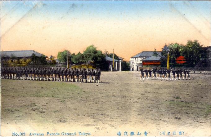 Aoyama Parade Ground, c. 1910.