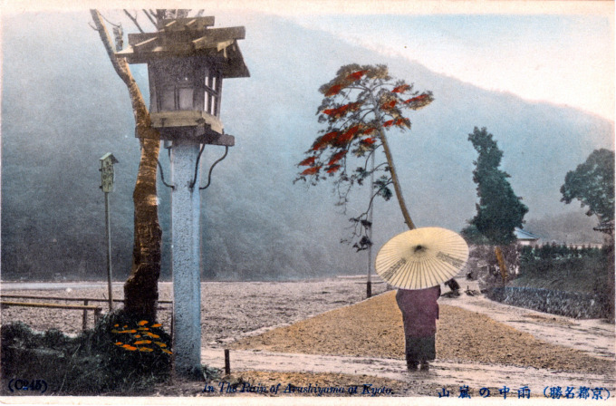 In the Rain of Arashiyama, Kyoto, c. 1910.