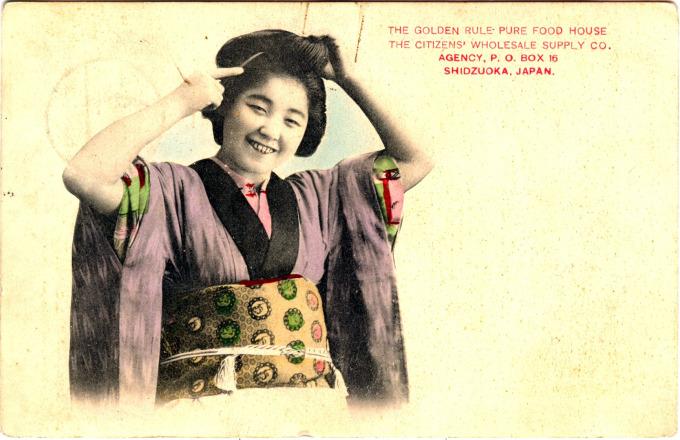 The Golden Rule Pure Food House, Shizuoka, Japan, c. 1900-1910.
