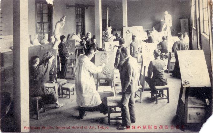 Sculpting studio, Imperial School of Art, Tokyo, c. 1910.