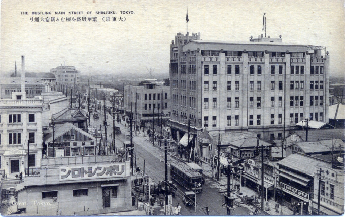 The bustling main street of Shinjuku, Tokyo, c. 1930.