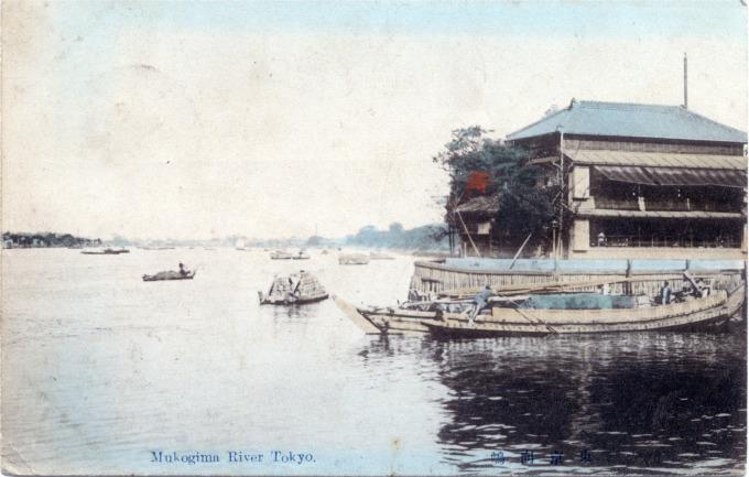 Yaomatsu restaurant on the Sumida River, at Mukojima, c. 1910.