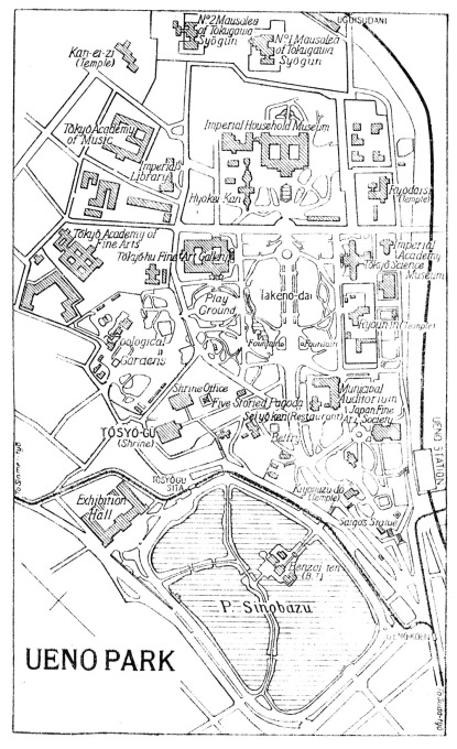 Ueno Park & Shinobazu Pond (Japan: The Pocket Guide, 1941)