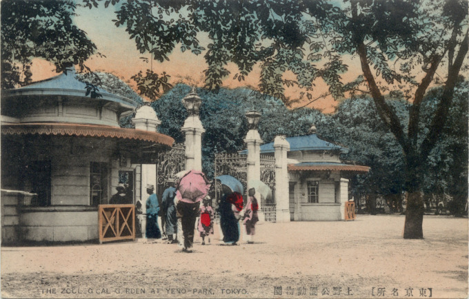 The Zoological Garden at Uyeno Park, Tokyo, c. 1910.