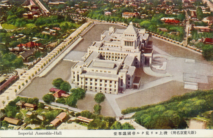 Aerial view of the third Imperial Diet Building, c. 1940.