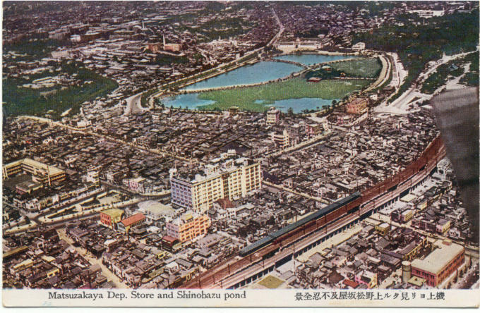 Aerial view of Matsuzakaya and Shinobazu Pond at Ueno Park, c. 1940.