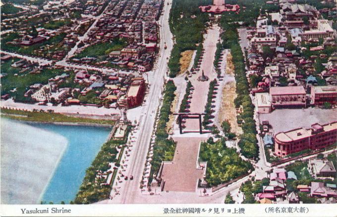 Aerial view of Yasukuni shrine at Kudanzaka, Tokyo, c. 1940.