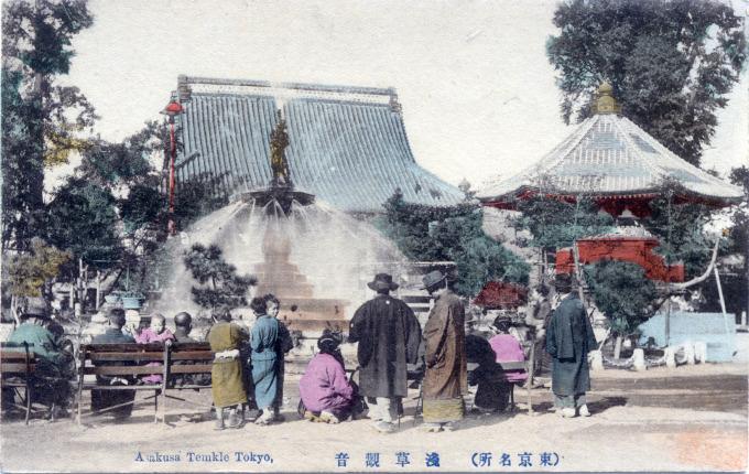 Asakusa Park, Tokyo, c. 1910.