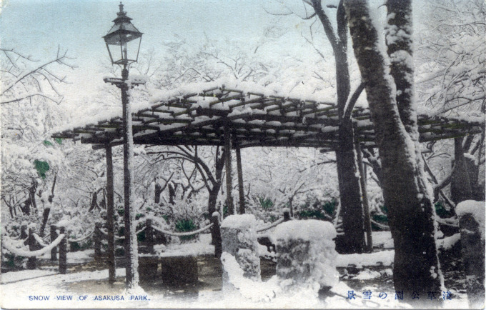 Asakusa Park under snow, c. 1910.
