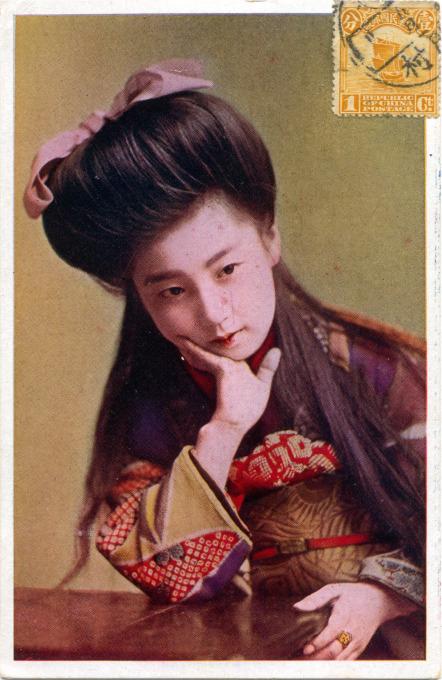 Bijin (pretty girl) posting with Western coiffure, c. 1910.