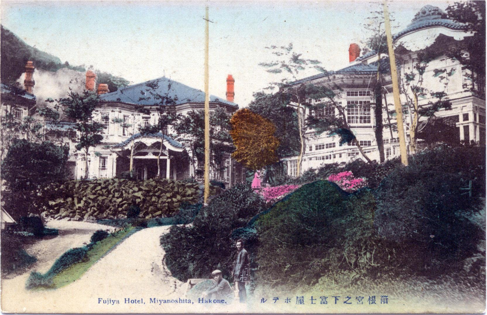Fujiya Miyanoshita Hotel.