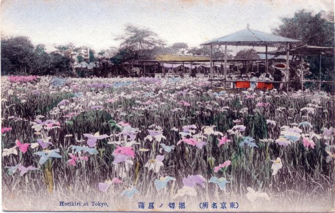 Horikiri at Tokyo, c. 1910.