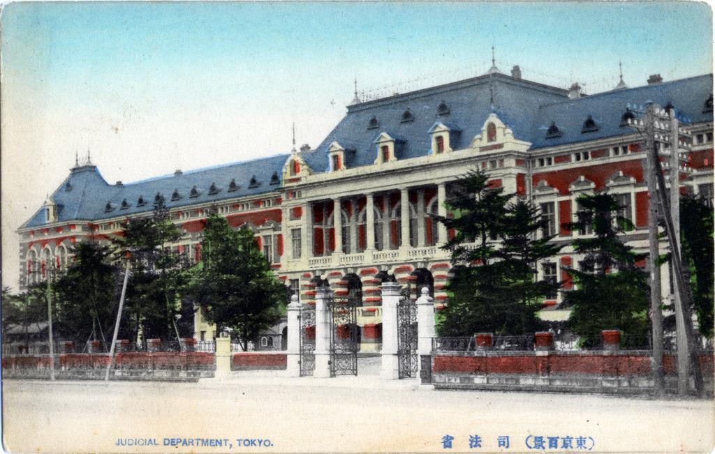 Justice Ministry, Kasumigaseki, c. 1910.