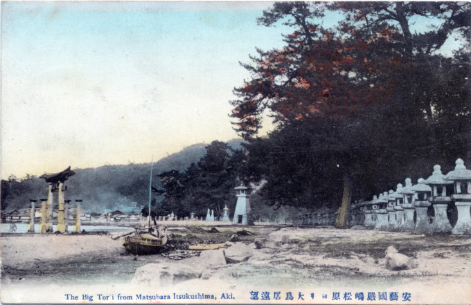 THe Big Torii from Matsubara Itsukushima, Aki, c. 1910.