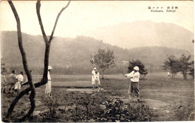 Golfing at Karuizawa, c. 1930.