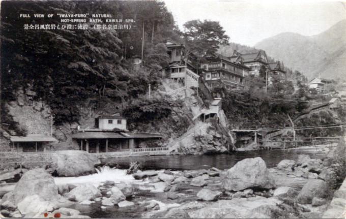 Full View of 'Iwaya-Furo' Natural Hot-Spring Bath, Kawaji Spa, c. 1910.