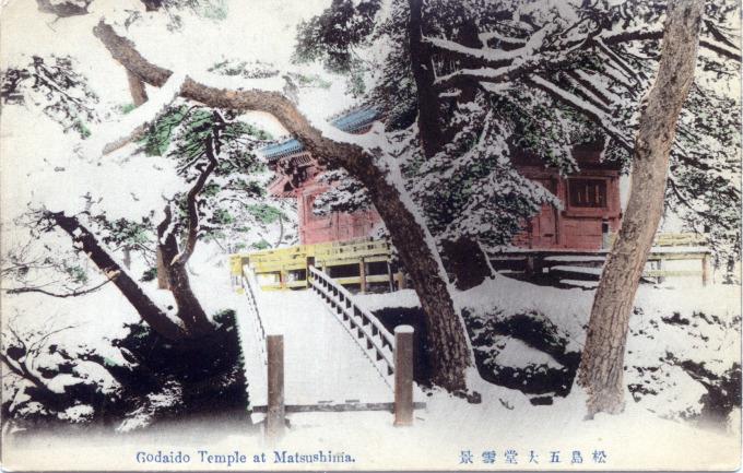 Godaido temple, Matsushima, Japan, c. 1910.