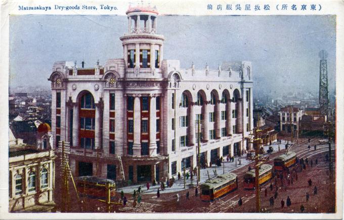Matsuzakaya department store, Ueno, c. 1910.
