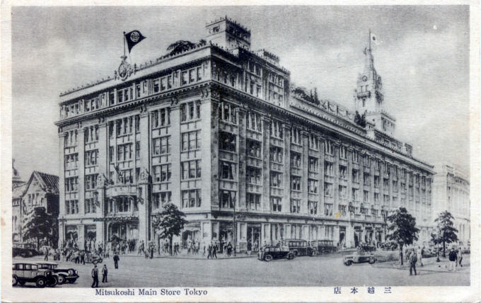 Mitsukoshi department store, street view, c. 1930.