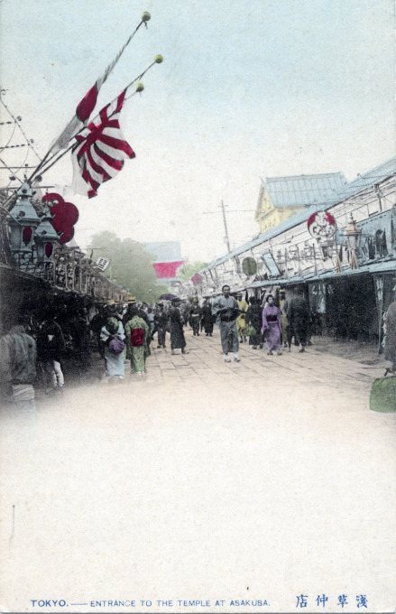 Nakamise, entrance to the Asakusa Kannon, c. 1910.
